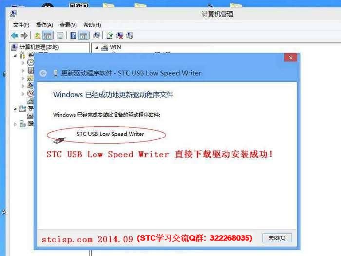 stc-isp软件在串口选择栏出现