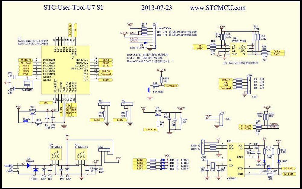 宏晶stc单片机简易型联机/脱机下载器u7原理图