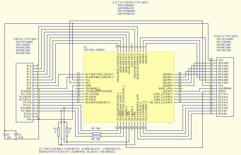 stc11f04e电路